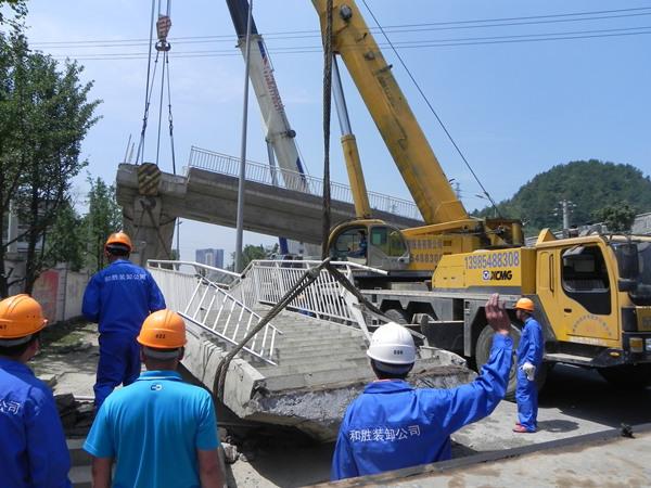 苏州工业园区桥梁救援